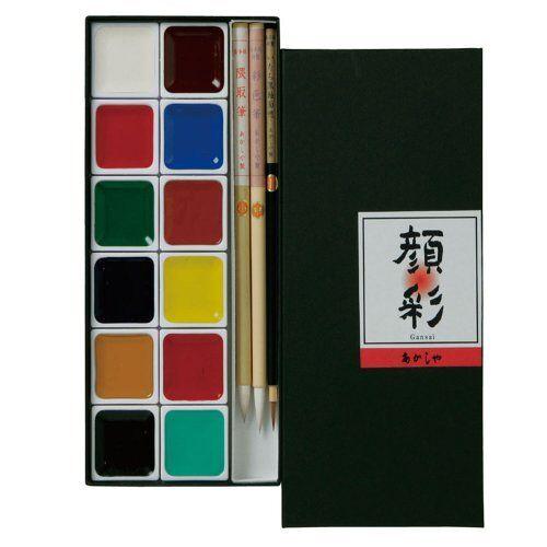 NEW Akashiya Gansai Japanese Watercolor Paint 12 Colors and 3 Brushes Set F//S