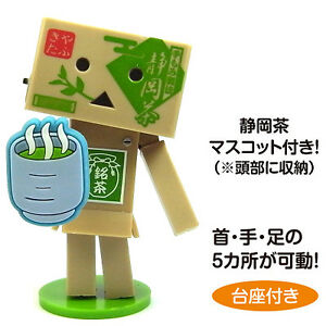 Yotsuba-amp-DANBO-Mini-Figure-Shizuoka-Green-Tea-Japan-Omiyage-Danboard-limited