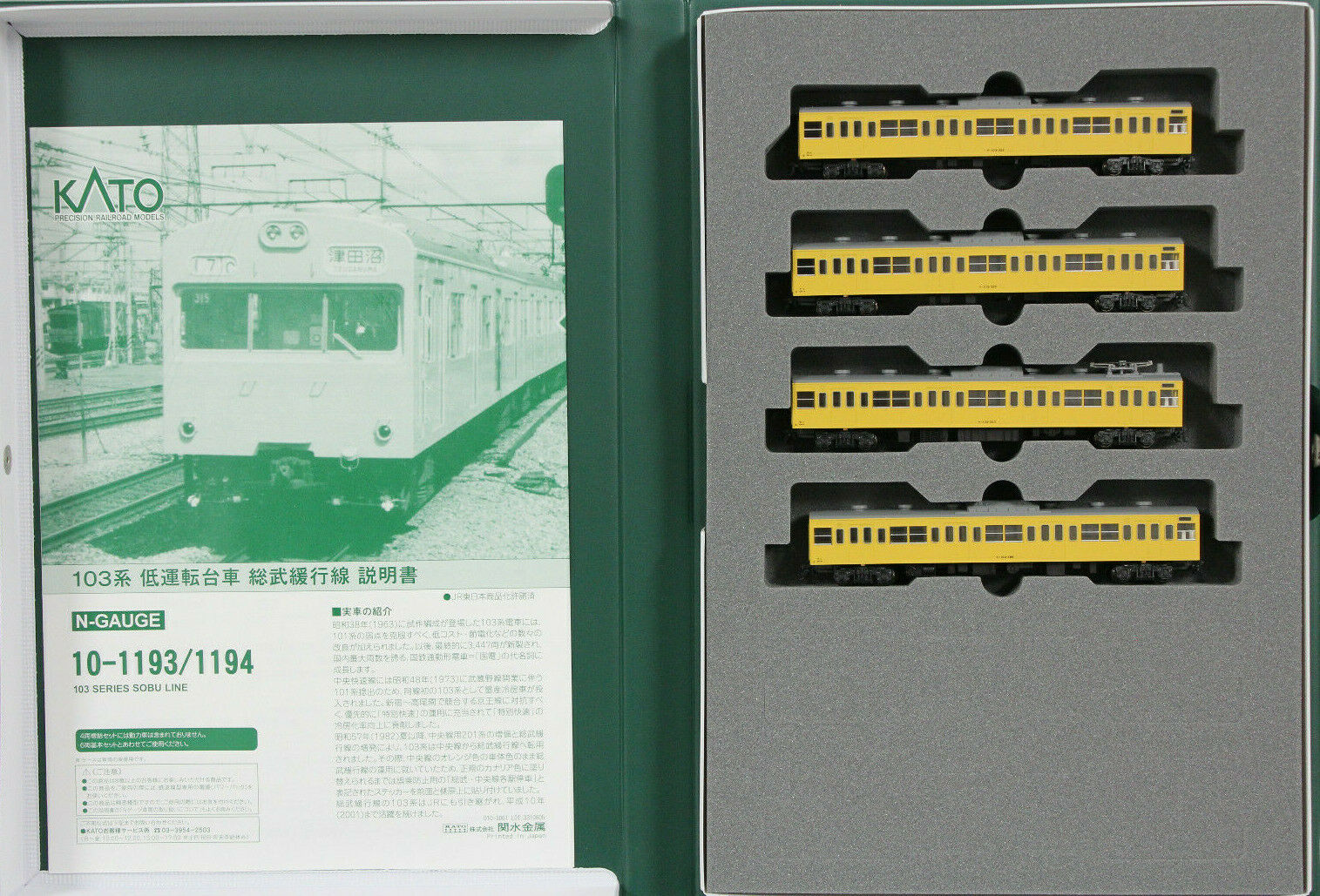 1 150 N Kato 10-1194 103 Series Sobu Line 4 cars Set Neuf-New-Neu