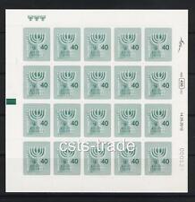 ISRAEL STAMPS 2012 SELF ADHESIVE 0.4 NIS BOOKLET 3rd MENORAH ISSUE THIRD