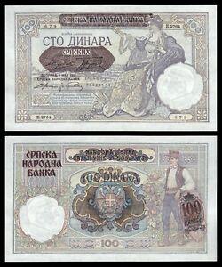 Serbia-100-Dinara-1-5-1941-Pick-23-SC-UNC
