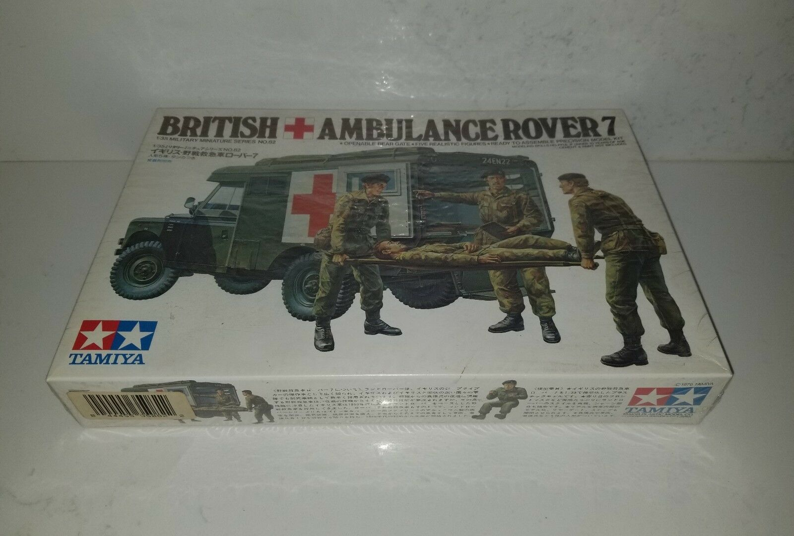 Tamiya 1 35 British Ambulance Rover 7 Plastic Model Kit