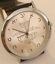 ISRAEL JUDAICA,  JERUSALEM ,HEBREW  ,ALEF BAIT WATCH, ,UNISEX WRIST WATCH,NEW
