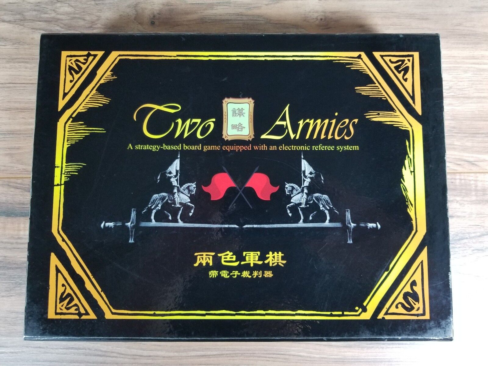 Two Armies Strategy Based Board Game by 2005 Starlet Electronics. ULTRA RARE