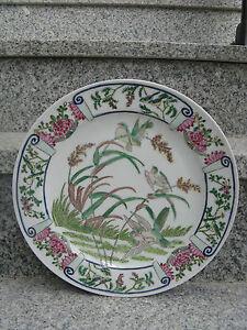 Assiette-Decoration-Porcelaine-Asiatique-OISEAUX-DU-PARADIS-FLEURS-25-5-cm