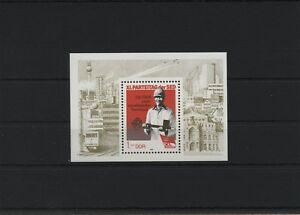 Germany-GDR-DDR-R-d-a-Vintage-1986-Mi-Bloc-83-Neuf-MNH-Plus-Sh-Boutique
