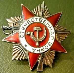 MEDAL-RUSSIAN-SOVIET-Order-of-the-Patriotic-War-Original-GENUINE