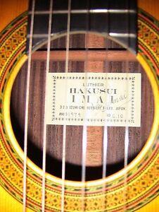 1979 Japanese Handmade Hakusui Imai Classical Guitar w/ BrandNew HardCase Mint!!