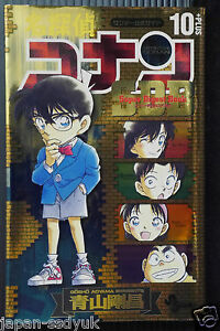 Detective conan super digest book 50+ dating