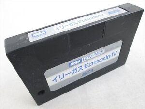 msx-IRIEGAS-Episode-IV-4-Cartridge-Import-Japan-Video-Game-msx-cart