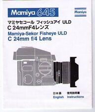 MAMIYA 645 PRO 24mm FISHEYE LENS INSTRUCTION MANUAL (ORIGINAL PRINT JAPAN)