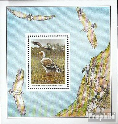 Fine Used complete.issue. Cancelled 1991 Affected Birds Dedicated Transkei Block8