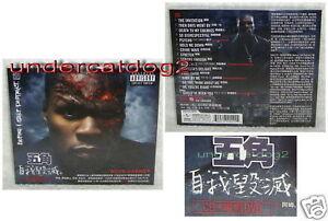 50 cent before i self destruct taiwan ltd cd dvd w box 775662867437