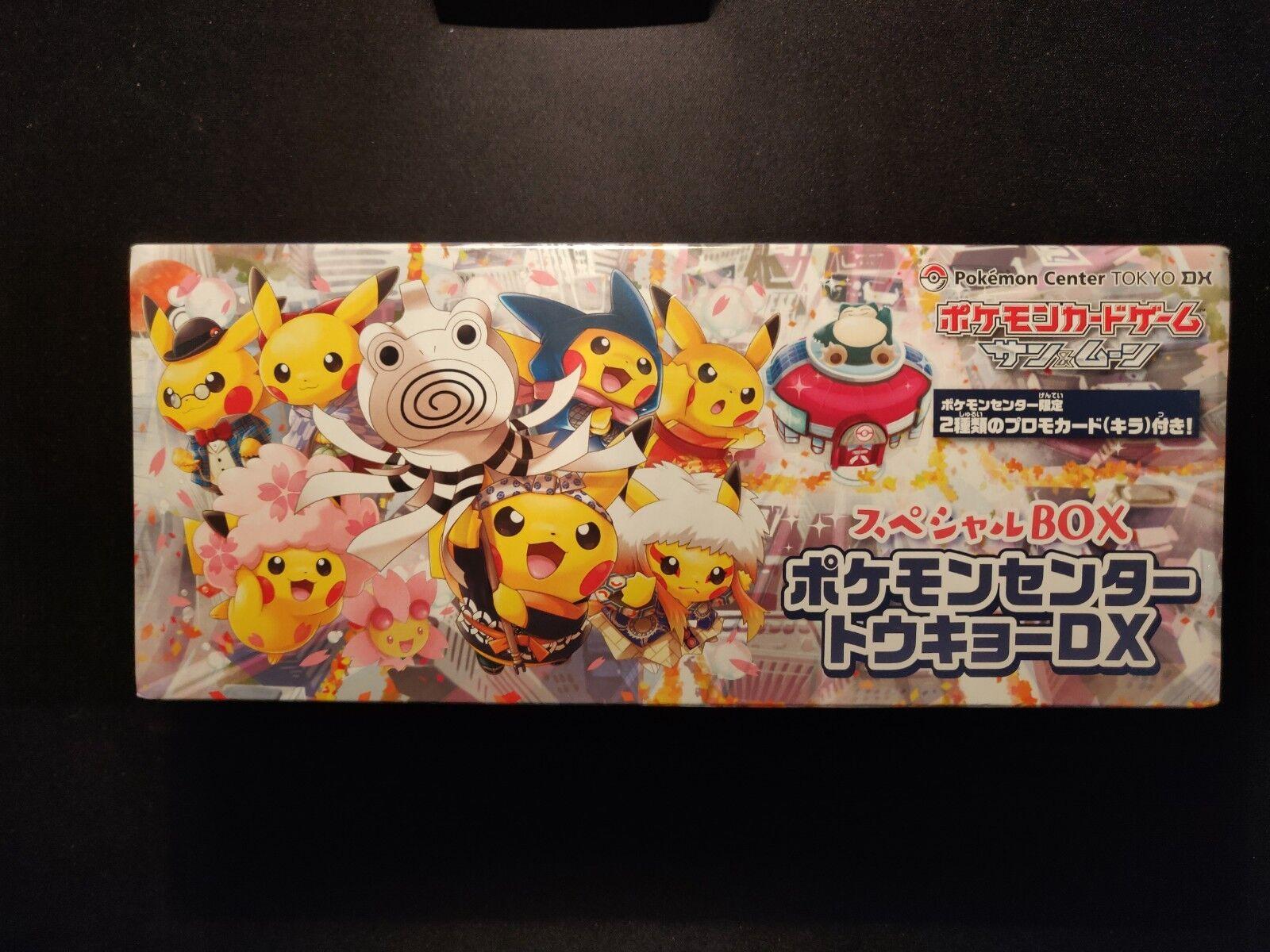 Pokemon Tcg Tokyo DX japonés exclusivo exclusivo exclusivo Centro Pokémon Pikachu Promo Caja Sellada  mas barato