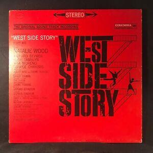 West Side Story Original Motion Picture Soundtrack (Columbia OS 2070) LP VG+/VG+