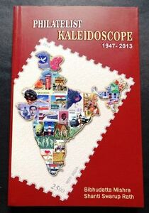 Philatelist-Kaleidoscope-1947-2013-Hard-Bound