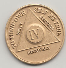 4 IV Years - Alcoholics Anonymous recovery medal token chip coin