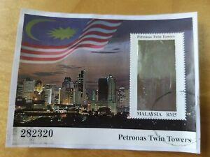 Rm1-Sahaja-Malaysia-KLCC-Twin-towers-hologram-stamps-used-Rm5-stamp-MS