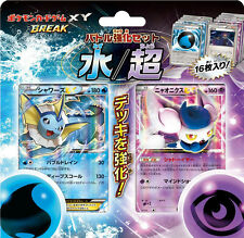 Japanese Pokemon XY Break Power Up Battle Strength set Water vs Psychic SEALED!