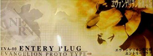 Used Aoshima Skynet Rebuild of Evangelion Entry Plug EVA-00 Rei Ayanami