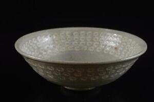 #4297: Korean Lý Dynasty glay glaze TEA BOWL Green tea tool Tea Ceremony
