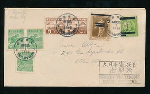 Filippine-giapponese-occupn-1943-ENV-CENSURA-IN-SCATOLA-5c-su-6c-Nascosto-NON-ANNULLATA