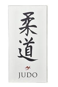 Ju-Sports - Leinwanddruck Judo Kanji, 80x40cm - Keilrahmen - Druck auf Leinwand