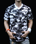 Men-039-s-HEAVY-WEIGHT-V-Neck-T-Shirt-Lot-Plain-Tee-BIG-And-Tall-Comfy-Camo-Hipster thumbnail 20