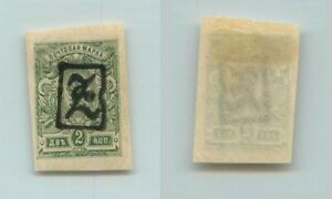 Armenia-1919-SC-31-mint-imperf-handstamped-a-black-f7049