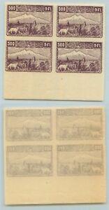 Armenia-1921-SC-286-mint-block-of-4-rta9547