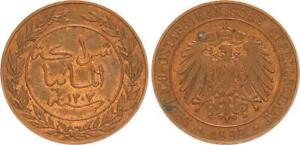 German East Africa, 1 Pesa 1890, Doa (4) Mint State, Small Spots 46628