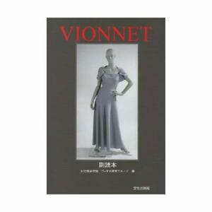 Vionnet-Japanese-Book