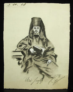 Un-Pope-Drawing-Charcoal-1904-Signature-in-Determine-Priest-Christian-Orthodox