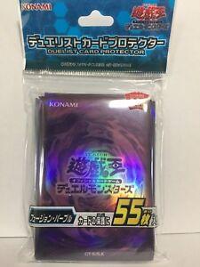 Yu-Gi-Oh Card Protector Sleeve Fusion Purple 55pcs Japanese