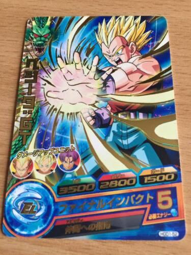 Carte Dragon Ball Z DBZ Dragon Ball Heroes God Mission Part 1 #HGD1-52 Rare