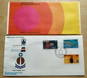 1983-Malaysia-Launching-of-LNG-Ship-Export-Liquefied-Natural-Gas-FDC-Lot-C