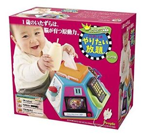 Do all you want Baby Naughty Big Version People JAPAN ☆Christmas Presents☆