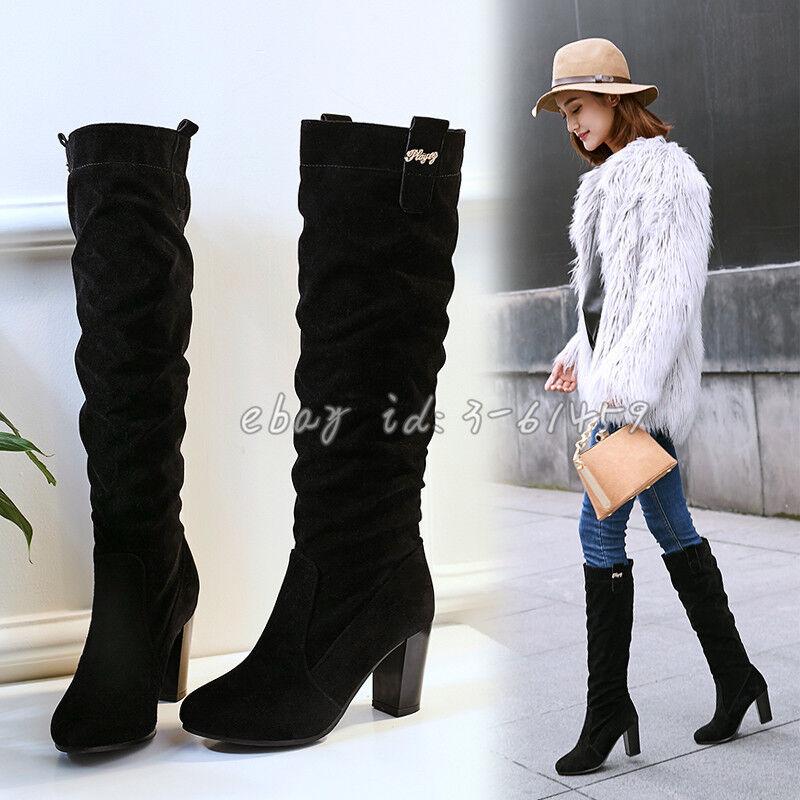 Kneihohe Stiefel Damenschuhe Mittelhoch Absatze Gr.34-47 Schwarz Kamel NEU Stiefel
