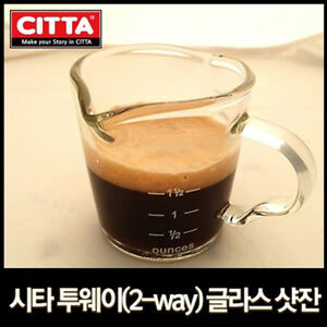 70ml Coffee Espresso Cup Cafe Kitchen Tool CITTA 2way Line Shot Glass 2.5oz