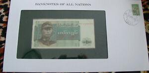 Banknotes-of-All-Nations-Burma-1972-1-Kyat-P56-UNC-DV6200061