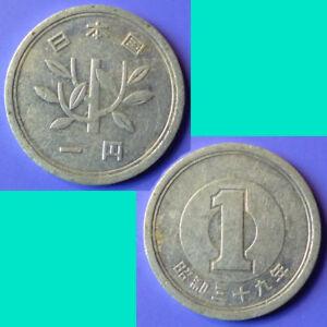 Japan-1-Yen-1964-Showa-39-Y74