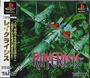 USED-PS1-PS-PlayStation-TCPS-10021-RayCrisis-1