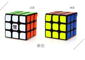 MoYu AoLong V2 3X3 Speed Magic Cube Enhanced Edition Magic Puzzle Cube Black