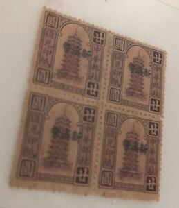China-Revenue-Stamps-Antique-Red-Pagoda-Four-Total-Stamps
