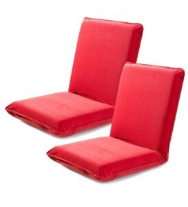 Image is loading Red-Floor-Yoga-Meditation-Game-Gaming-Chairs-Adjustable-  sc 1 st  eBay & Red Floor Yoga Meditation Game Gaming Chairs Adjustable Back Seat ...