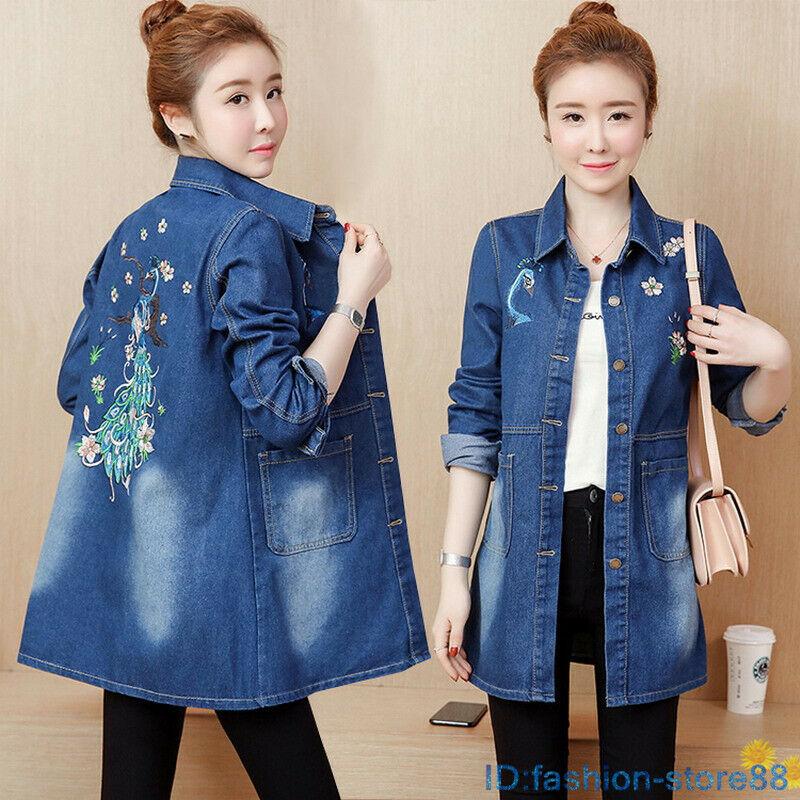 NEW Women Denim embroidery Jacket Trench Coat Long Overcoat Open Front Cardigan
