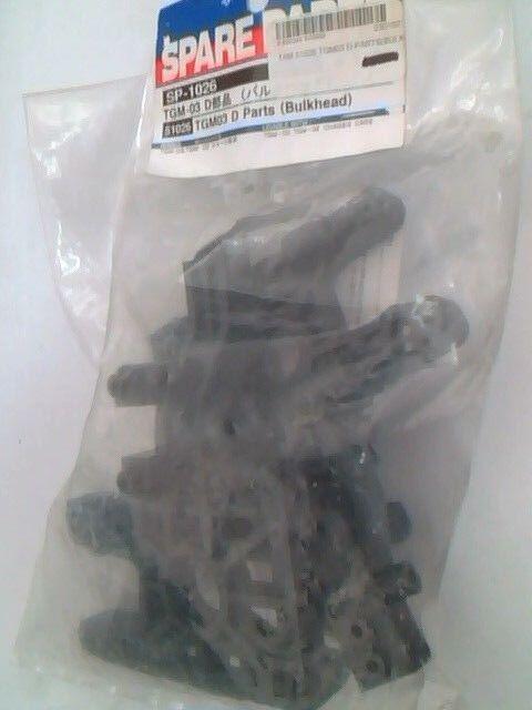 NEW NEW NEW D Parts Bulkhead suit TGM03 Tamiya Vintage part 063406
