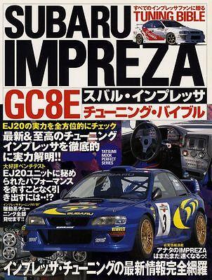 [BOOK] Subaru Impreza GC8E Tuning Bible EJ20 WRX Sti WRC Japan prodrive 22B GC8