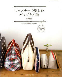 Zippered-Bags-and-Pouches-Japanese-Craft-Book