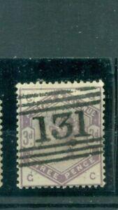Regno Unito, Regina Vittoria nr .76 timbrato n. 31